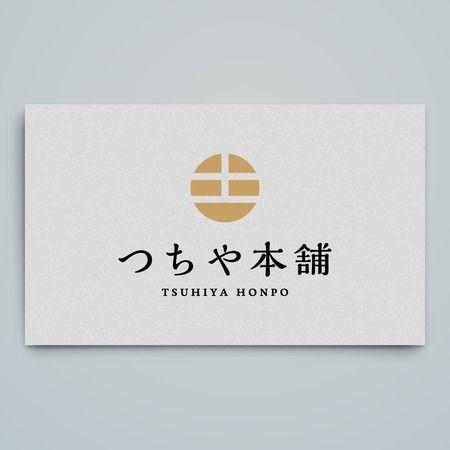 haru_Designさんの提案 - 和菓子店のロゴ | クラウドソーシング「ランサーズ」