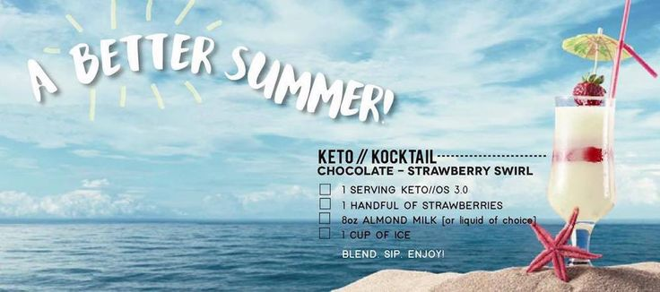 Chocolate Strawberry Keto OS Kocktail Drink Recipe http://ift.tt/2tKpwxs A Yummy Summer Keto OS Kocktail Drink for a hot day! The perfect recipe that will give you energy reduce your appetite and cravings reduced brain fog and so much more!  This Keto OS drink recipe is perfect for the summer heat because it will cool you down quick! It will also give you the energy you need to get through your day! This recipe is made with Keto OS Chocolate Swirl but you can actually use any of our Keto…