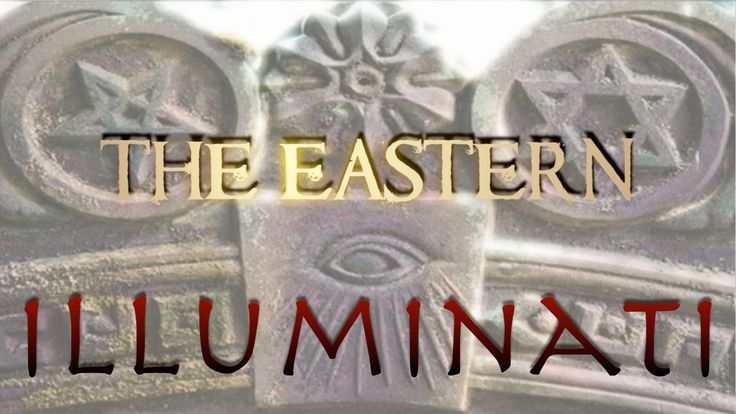 Episode 18 – The Eastern Illuminati - 3/12/2017   #MichaelTsarion #DavidWhitehead   You thought the Illuminati was only the stuff of legend? In this detailed look into the dark history of secret societies and the occult criminal underworld, Michael presents a stunning...