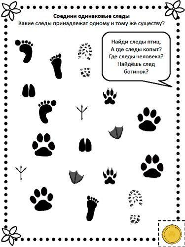 Рабочие листы Русский язык для детей Рабочие листы Russian language for kids Worksheet