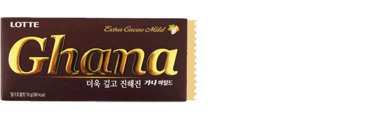 GIF 박보검 가나초콜릿 [ 출처 : 디시 박보검갤러리 ]