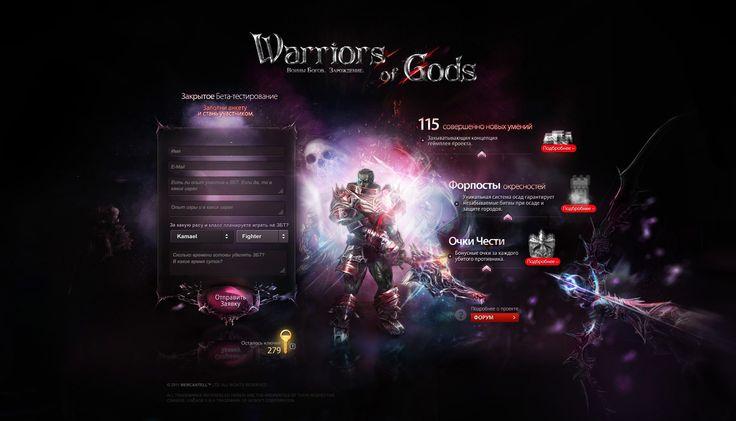 Warriors by zygat3r on DeviantArt