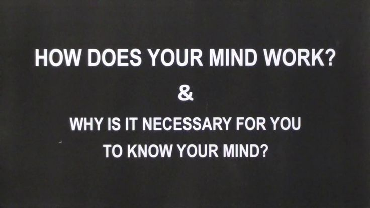 How Does The Mind Work ? - Your Mind Can change your life without Your consent - Watch Video on - http://www.studyofmind.org and find out.