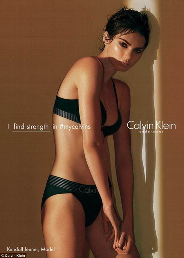 A set: The bra and undies matched and almost looked like a bikini set; the slogans had to do with strength
