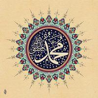 Muhammad PBUH by Baraja19