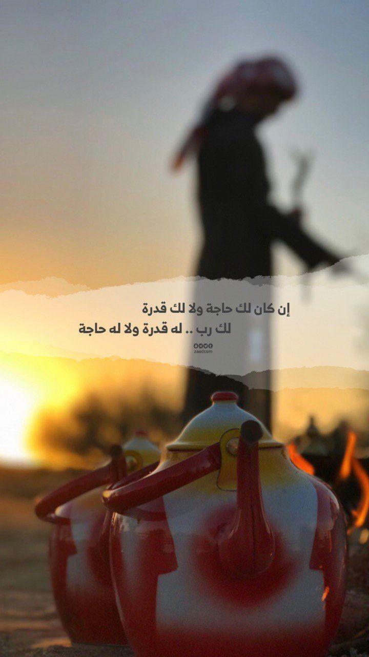 Pin By زخات المطر On باقة فرح Movie Posters Poster Movies