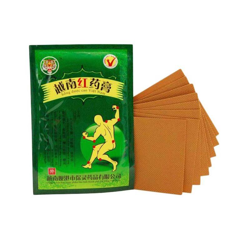 8Pcs Vietnam Red Tiger Balm Back Body Massager Relaxation Herbal Plaster Pain Relief Patch Medical Plaster Ointment Joints C075 >>> Khotite dopolnitel'nuyu informatsiyu? Nazhmite na izobrazheniye.