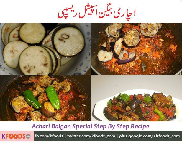 achari chicken recipe youtube for shepherds