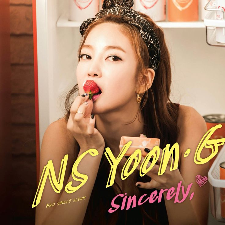 NS윤지 Sincerely, 미니앨범 타이틀 곡 : Wifey(Feat. MC몽)  음원공개!! PHOTOGRAPHED by G.o.M. (Han Dong Won) #NS윤지 #NSYOONG