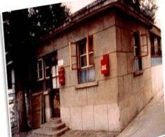 En 1984 –en un pequeño bungalow de Pekín – 11 científicos de la computación invirtieron US$25.000 en capital semilla y crearon lo que más tarde se convertiría en Lenovo. La compañía que ellos fundaron, Legend, marcó el comienzo de la era del consumo de PCs en China.  www.lenovo.com/ar