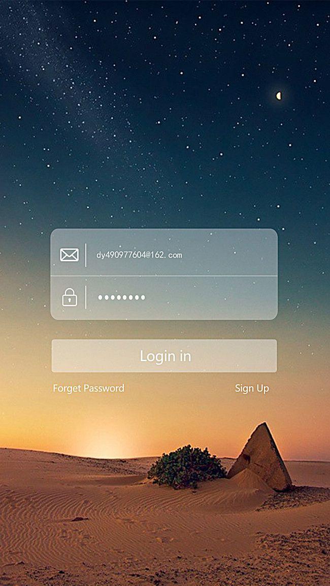 Atmospheric Star App Login Page Background App Login Login Page Page Background