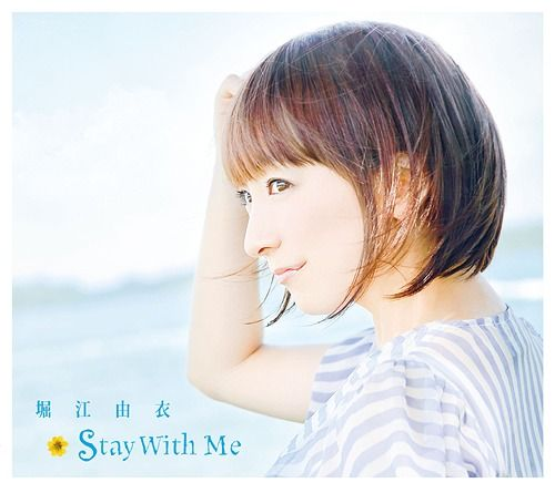 Stay With Me is a single in 2015 by Yui Horie, popular Japanese voice actress and singer.  http://www.kingrpg.net/2015/03/yui-horie-stay-with-me-lyrics.html #JPOP #Romaji #lyrics #堀江由衣 #DogDays #ドッグデイズ