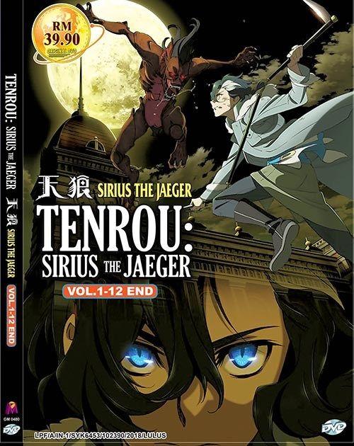 Tenrou Sirius The Jaeger Vol 1 12 End Very Buy Anime Dvd
