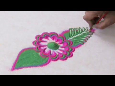 Rangoli - YouTube