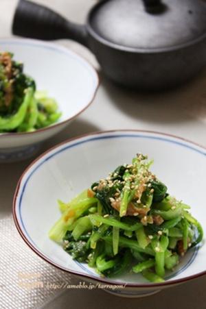小松菜の梅味噌ハニー和え
