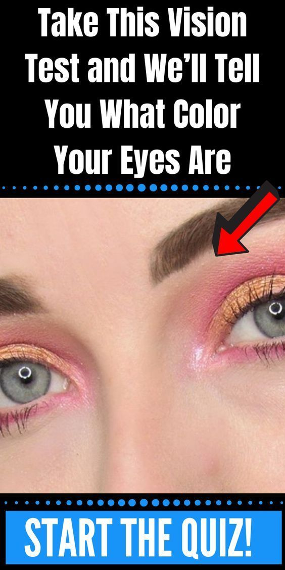#Take This #Vision #Test and We'll #Tell You #What #Color #Your #Eyes Are #OMG #Colour #Eyes