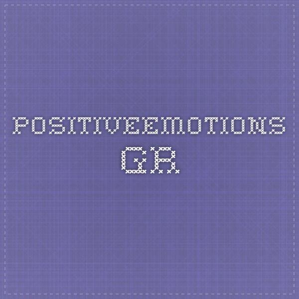 positiveemotions.gr