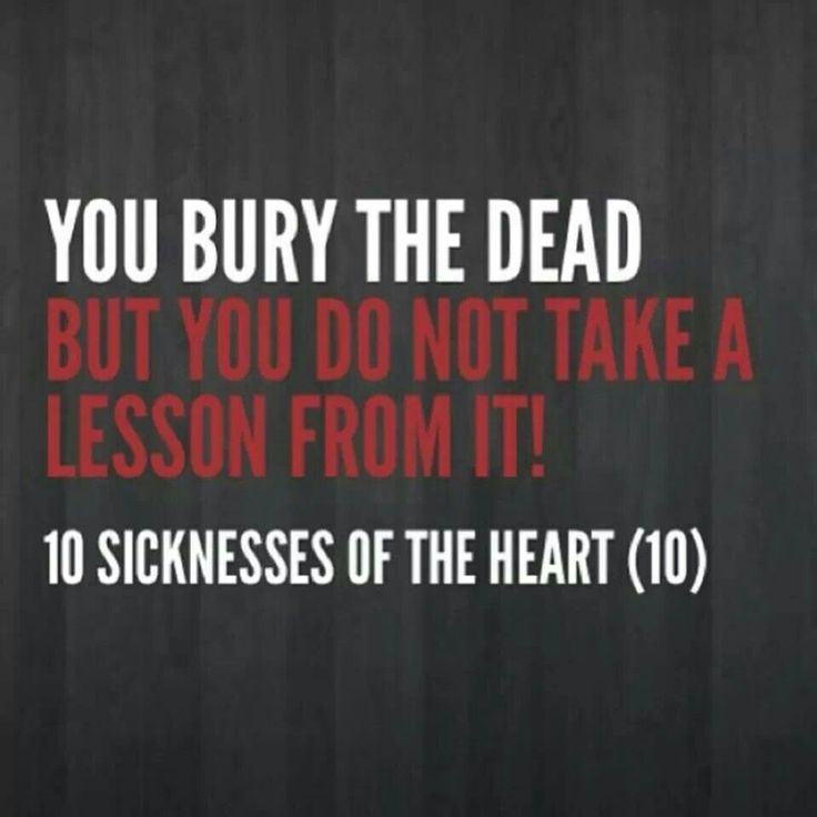 Sickness of the heart 10