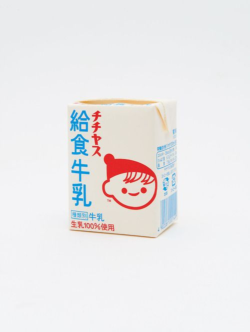 Japan - Milk carton