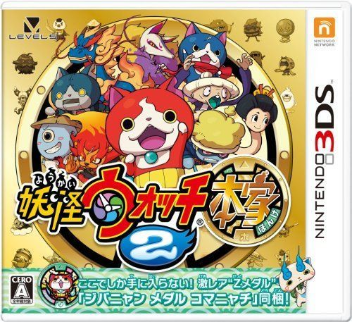 nuevo-Nintendo-3ds-Yokai-Reloj-2-Casa-Original-w-jibanyan-Medalla-amp-komanyachi