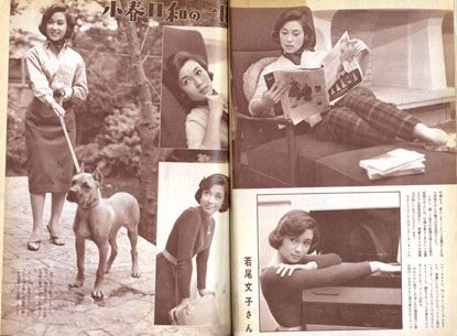 A young Ayako Wakao, Eiga Fan, 1950s