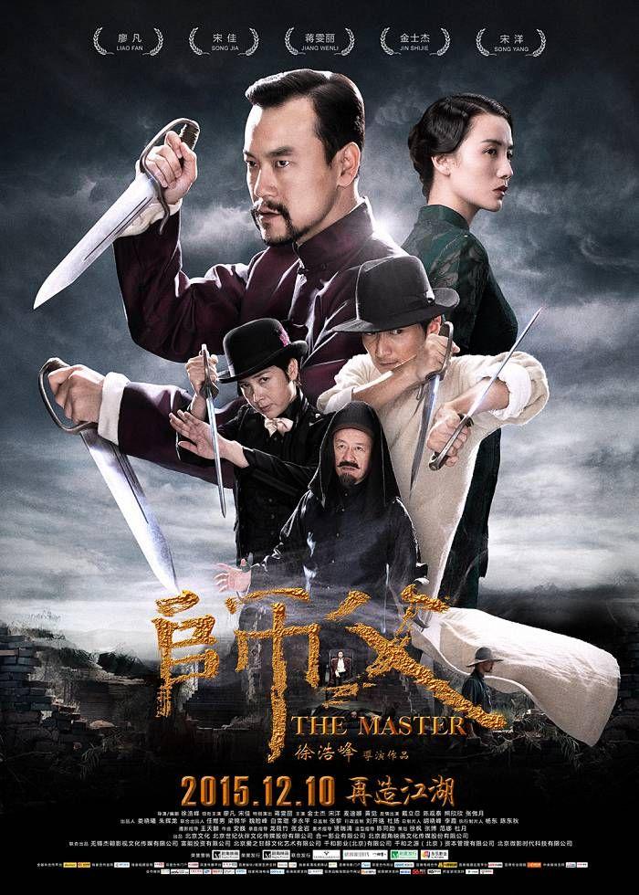 Phim Vịnh Xuân Song Sát Đao