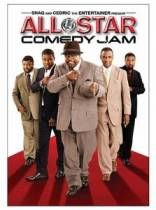 - stand up comedy - Shaq & Cedric The Entertainer Present: All Star Comedy Jam  Cedric the Entertainer, one of the Original Kings of Comedy known for his roles in Ice Age, Barbershop and Welcome Home Roscoe Jenkins, once again commands the stage as he hosts the ALL STAR COMEDY JAM. Cedric delivers on stage an...