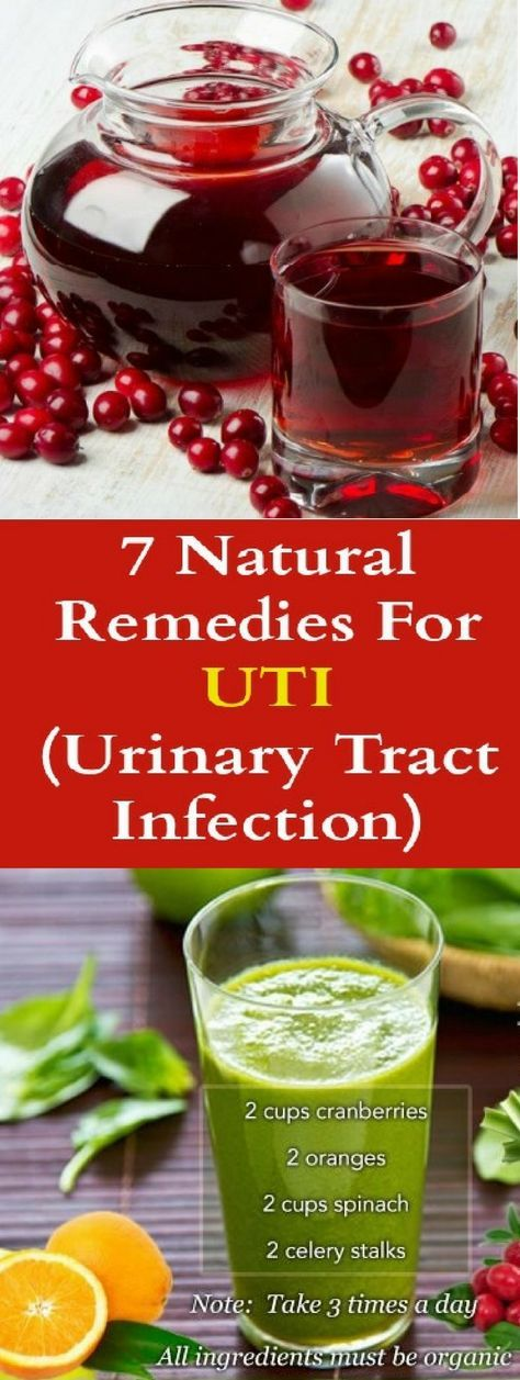 7 Natural Remedies for Urinary tract infection. #bacteria #biofilm #urinarytractinfection #WomensHealth