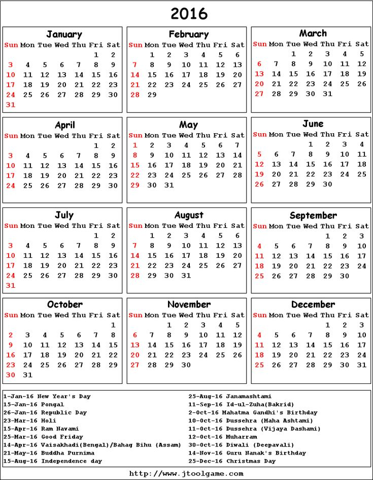 2016 calendar with federal holidays more federal holidays 2016 ...