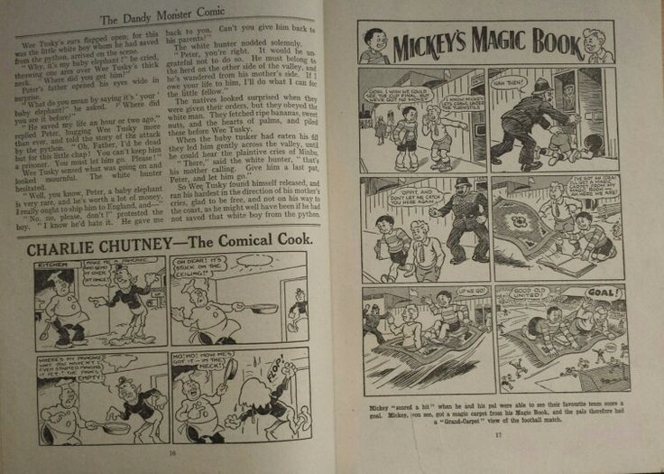 Page 16 and 17 of Dandy Monster Comic 1947