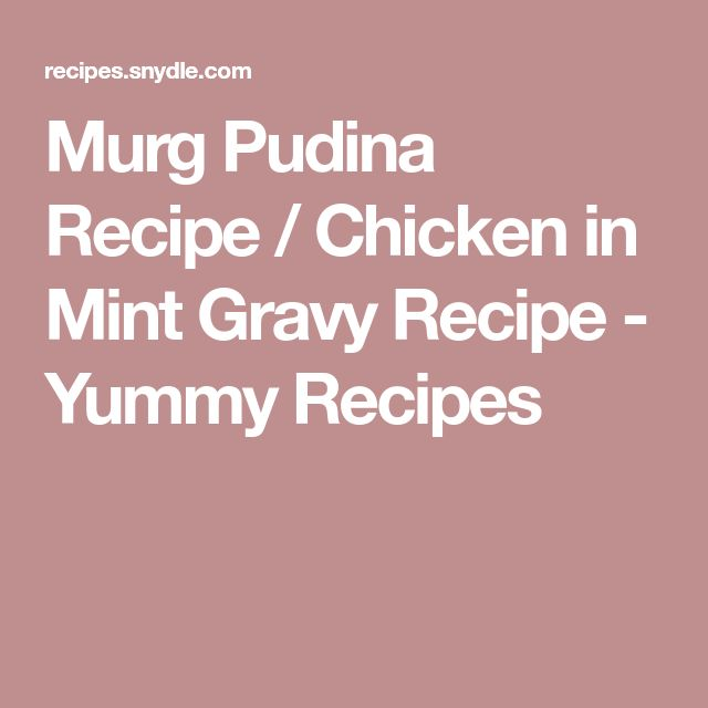 Murg Pudina Recipe / Chicken in Mint Gravy Recipe - Yummy Recipes