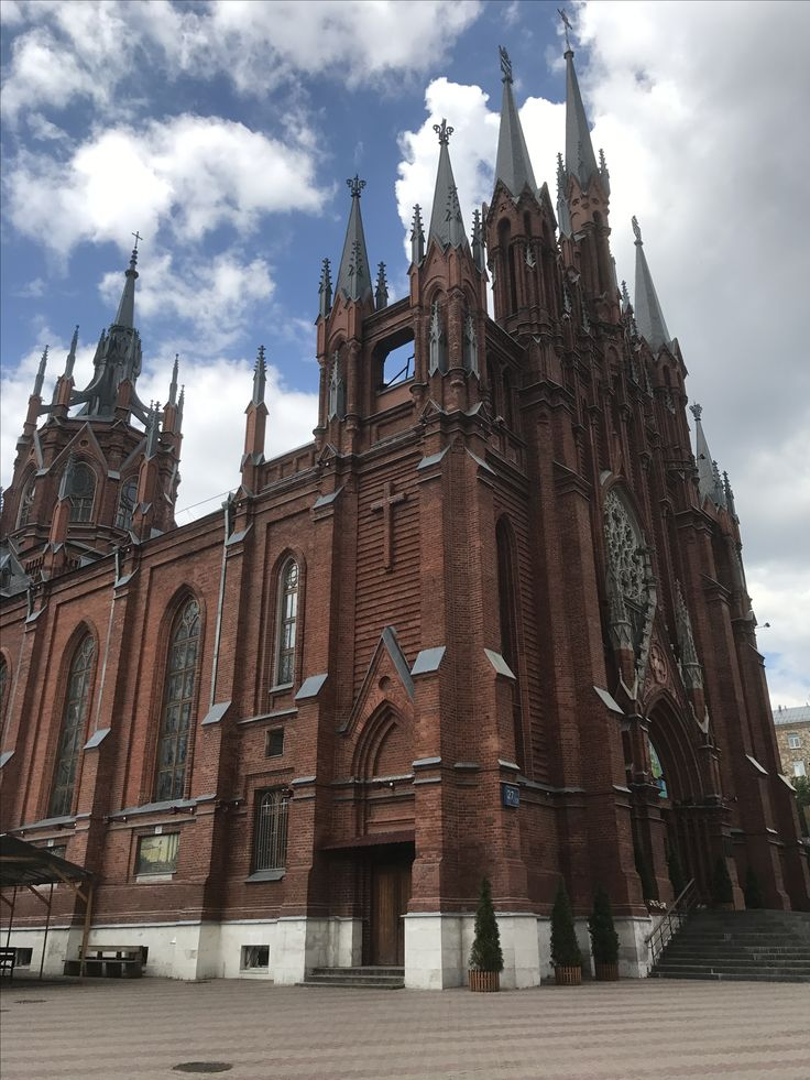 Cathedral of the Immaculate Conception of the Holy Virgin Mary. Moscow