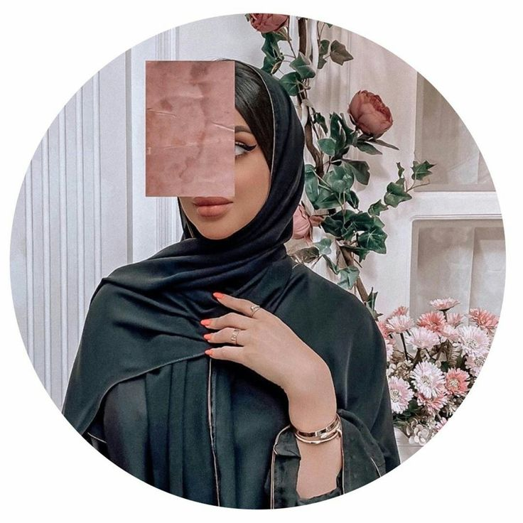 Pin By سمره On حناء Fashion Hijab People