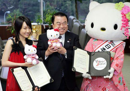 Japan's Tourism Ambassador