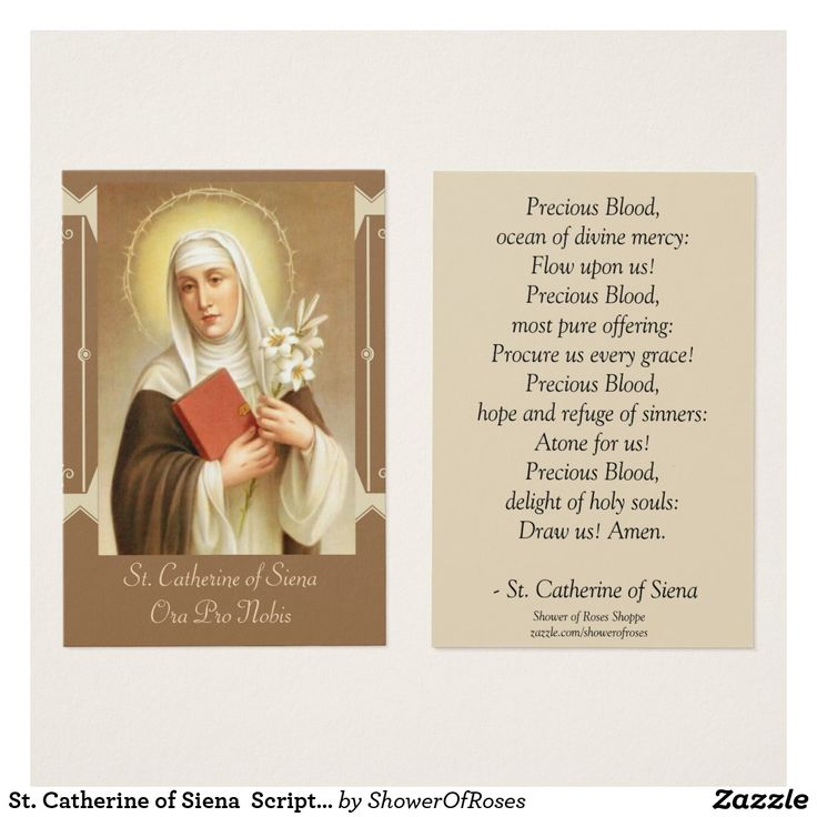 St. Catherine of Siena  Scripture Lilies Holy Card