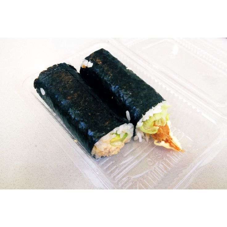 Sushi at the sunshine plaza