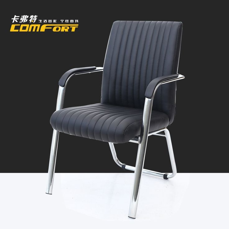 225.88$  Buy here - http://aliofb.worldwells.pw/go.php?t=32689183345 - Computer chair office home conference chair chess room chair