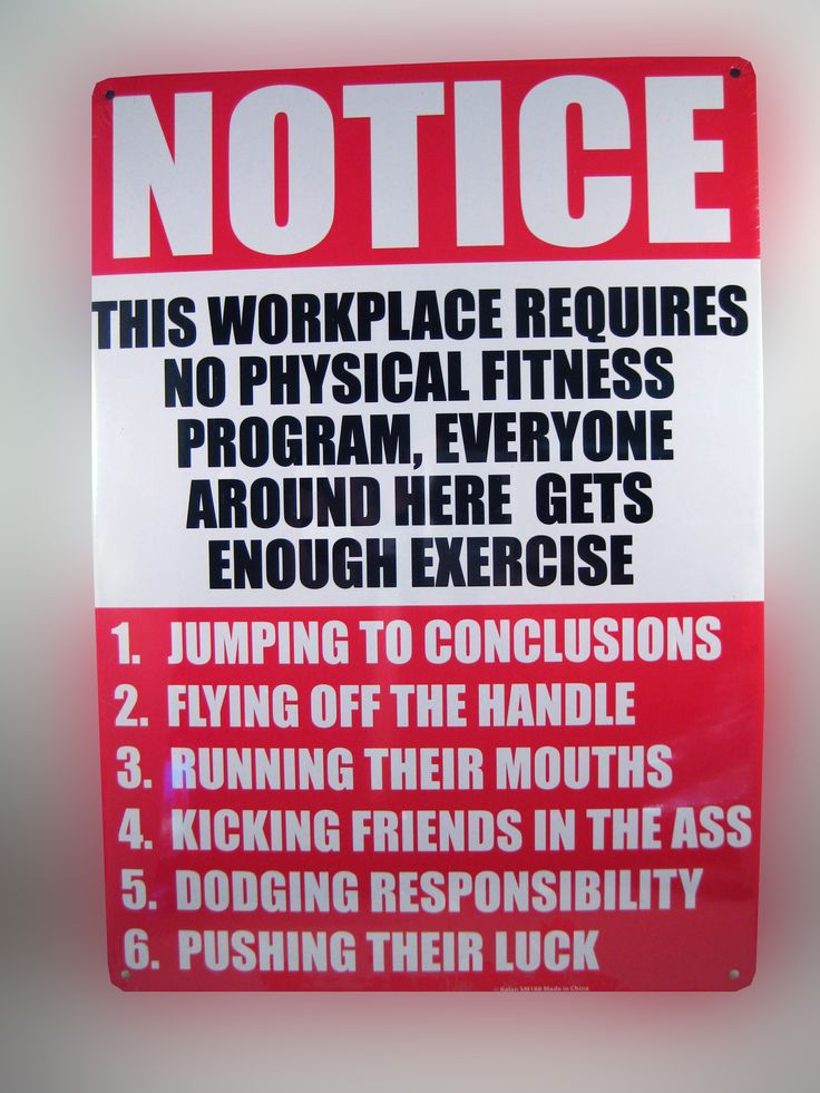 The perfect joke sign for that office or workplace. Let your employees know what is required of them. 8 1/4 x 11 1/2 tin sign that looks great.... Crazy Silly Fun!