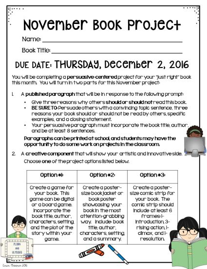 Book Projects for BIG KIDS- FREE November Handout!