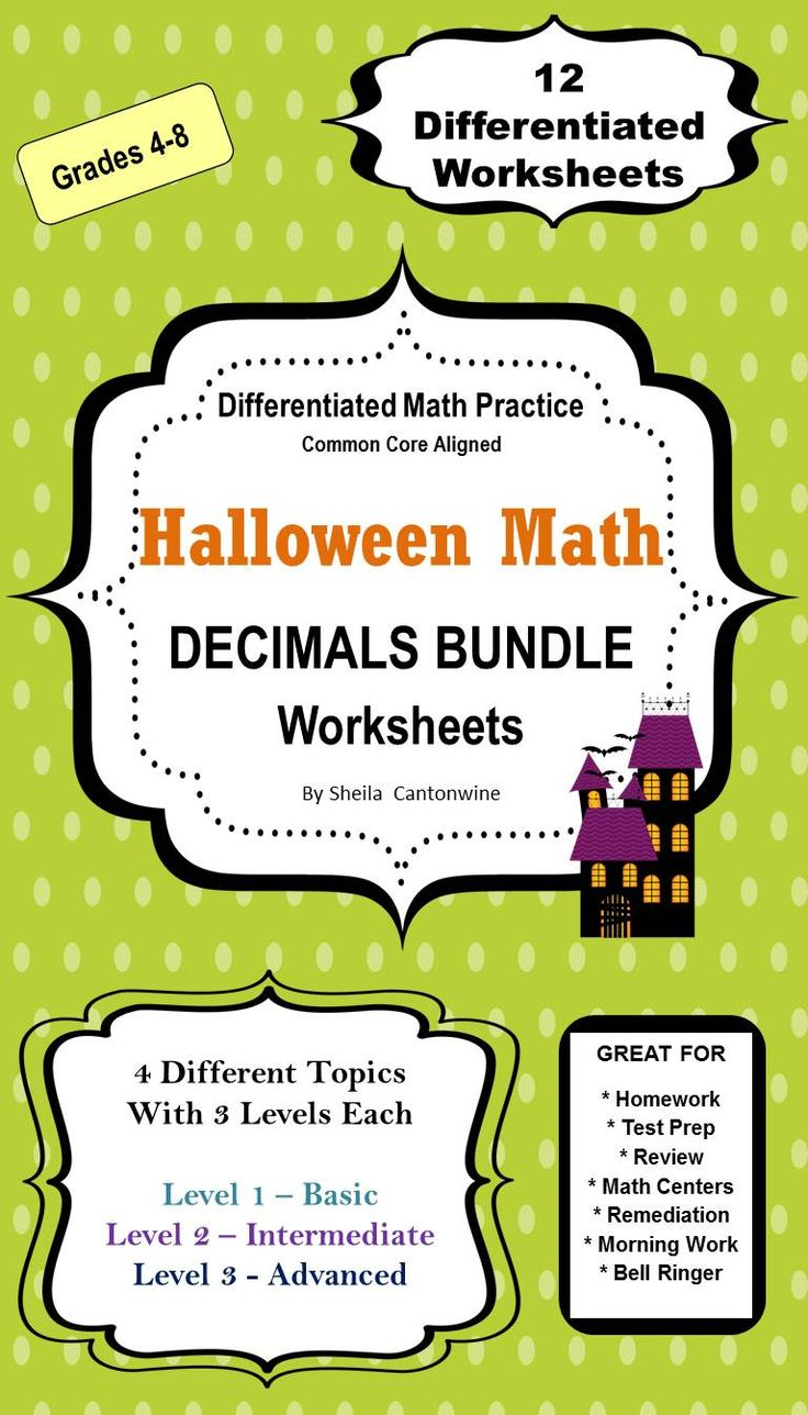 This Halloween Math Bundle features 12 differentiated Decimals Worksheets with a Halloween theme.  Topics include Rounding Decimals, Comparing & Ordering Decimals, Multiplying Decimals, and Dividing Decimals.  Each of the 4 Topics has 3 levels of problems so you can differentiate by student or class.  Great for homeschooling families too!