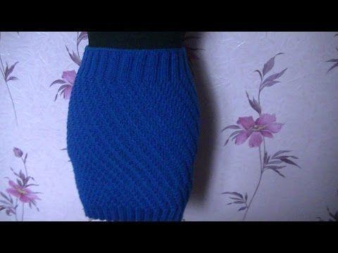 Вяжем юбку - карандаш узором диагональная резинка. - YouTube