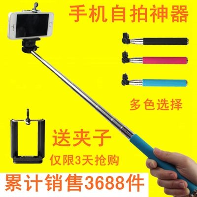 iphone selfie stick a friend shared when i first. Black Bedroom Furniture Sets. Home Design Ideas
