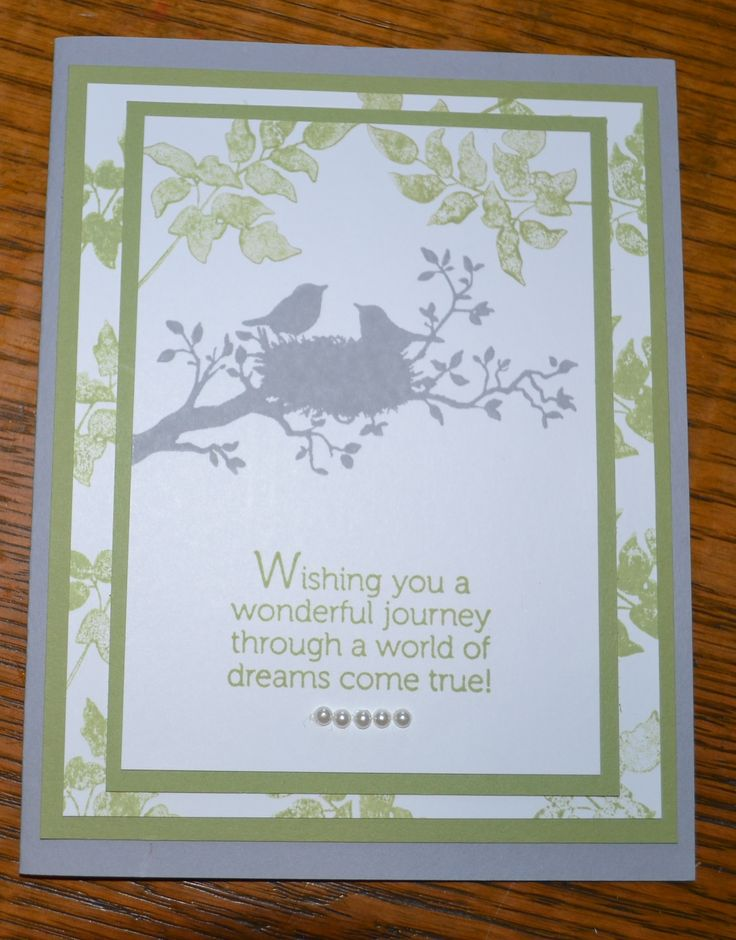 I love the layers on this card--and the colors. Great set--World of Dreams--in 2015-16 Stampin' Up! annual catalog.