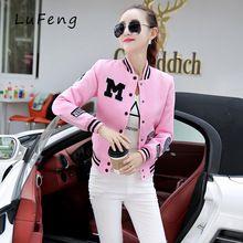 2017 de Béisbol de Color Rosa Básica Chaquetas Abrigos Otoño Chaqueta de Bombardero de la Moda Bordado Delgado Mujeres abrigo de Mujer chaqueta M939(China (Mainland))