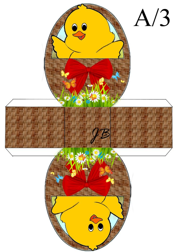 69 best gift box 2 images on pinterest easter box templates easter printables free printables box templates easter baskets easter crafts happy easter balloon paper folding envelopes negle Gallery