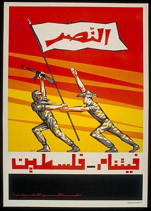 Victory! Vietnam - Palestine, Poster by the Palestine Liberation Organization (PLO), 1972