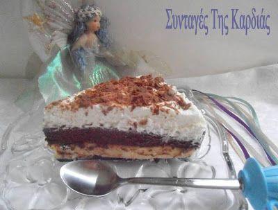 Τούρτα sweet delight