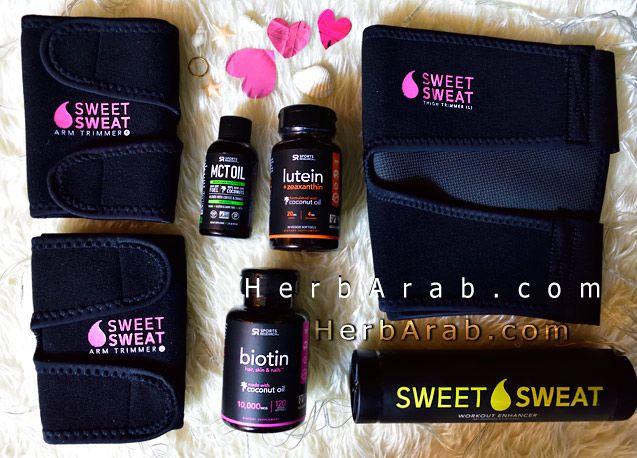 مدونة اي هيرب بالعربي حزام الذراعين والفخذين سويت سوات للتنحيف وتجربتي معه Sweet Sweat Lutein Biotin