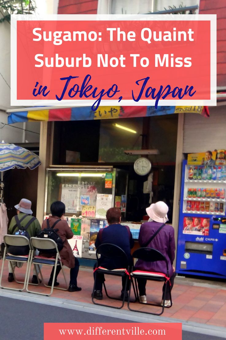 Want to Find the Real Tokyo – Check out Sugamo