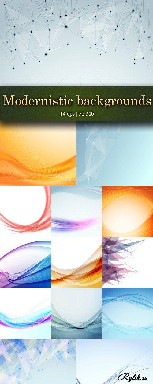Векторные абстрактные фоны для иллюстратора. Abstract backgrounds